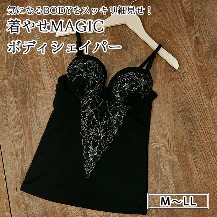 【M~LL】補正ブラキャミソール(ブラック) | izumi BODY LABO  | 詳細画像1