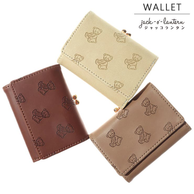 ミニ財布 レディース がま口 | jack-o'-lantern | 詳細画像1