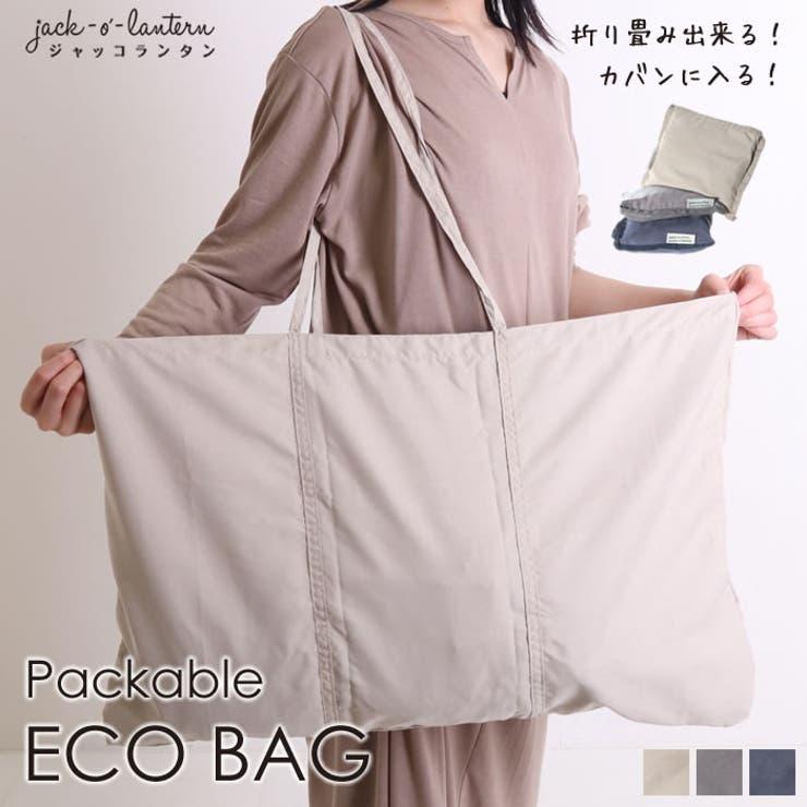 エコバッグ レジ袋 布 | jack-o'-lantern | 詳細画像1