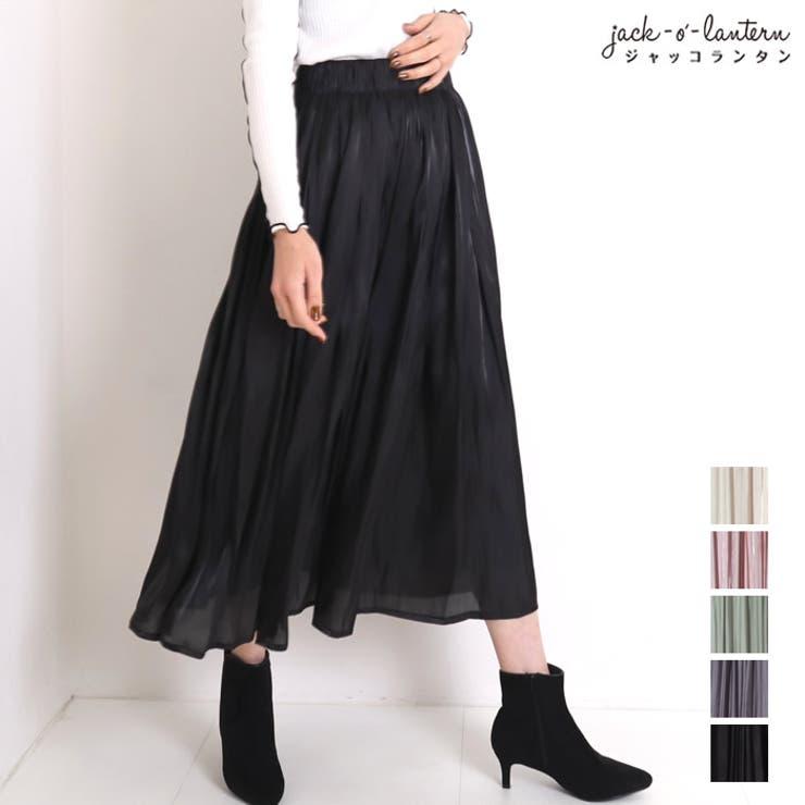プリーツスカートロングスカートロングスカート黒プリーツミディ丈ウエストゴム | 詳細画像
