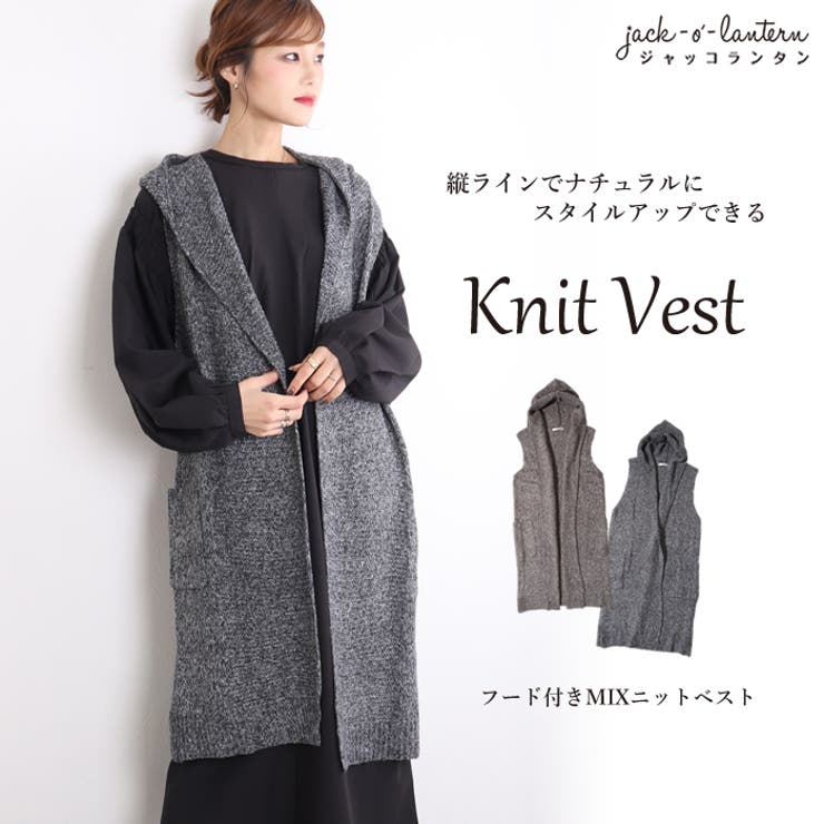 ニットベスト 韓国 韓国ファッション   jack-o'-lantern   詳細画像1