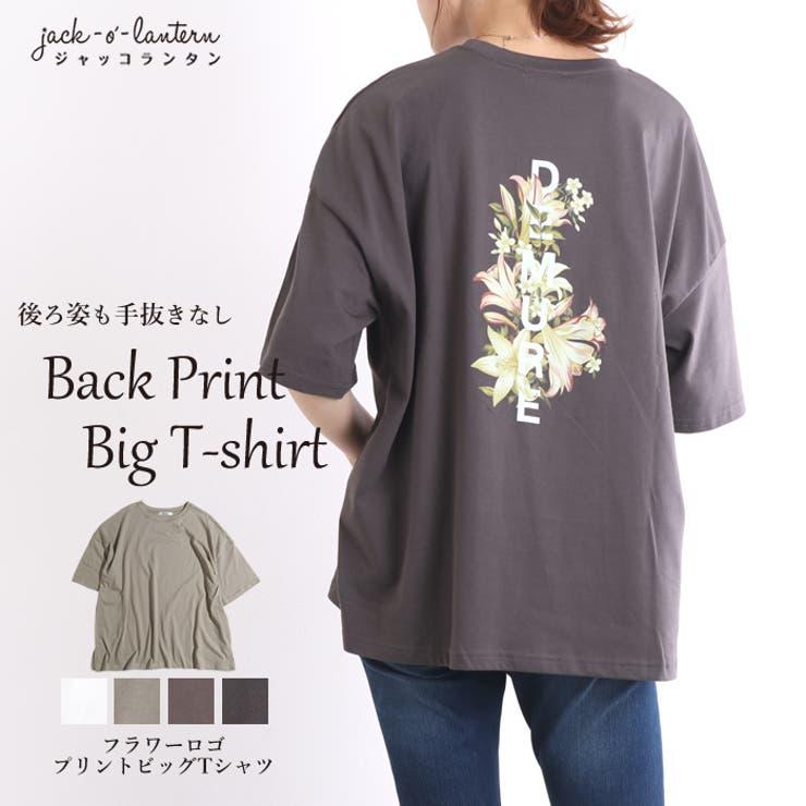 tシャツ レディース オーバーサイズ   jack-o'-lantern   詳細画像1