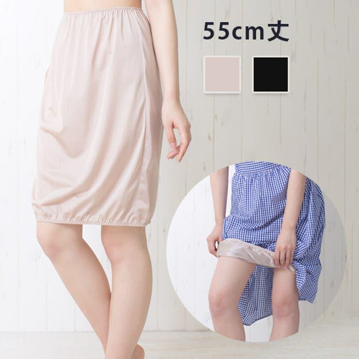 \新商品/トイレで便利な裾ゴム入りペチスカート(55cm) | JACONNE | 詳細画像1