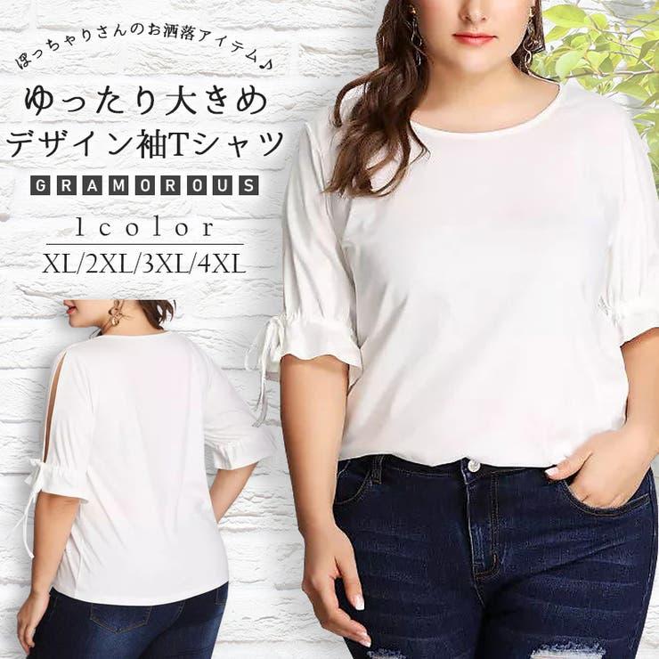 Tシャツ トップス カットソー   JESSICA   詳細画像1