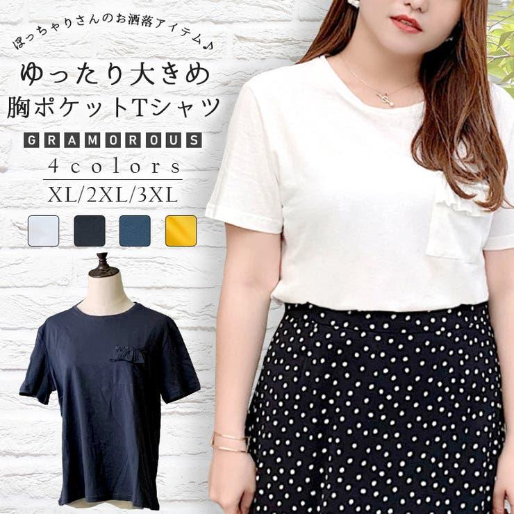 胸ポケット Tシャツ トップス   JESSICA   詳細画像1