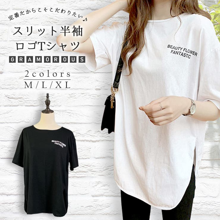 Tシャツ トップス ロゴT | JESSICA | 詳細画像1