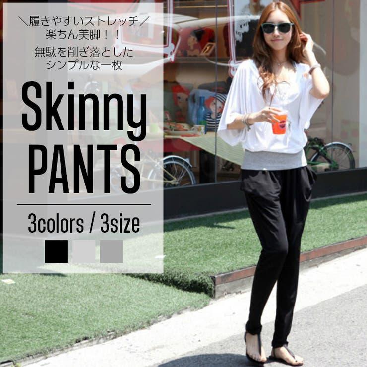 JESSICAのパンツ・ズボン/パンツ・ズボン全般 | 詳細画像