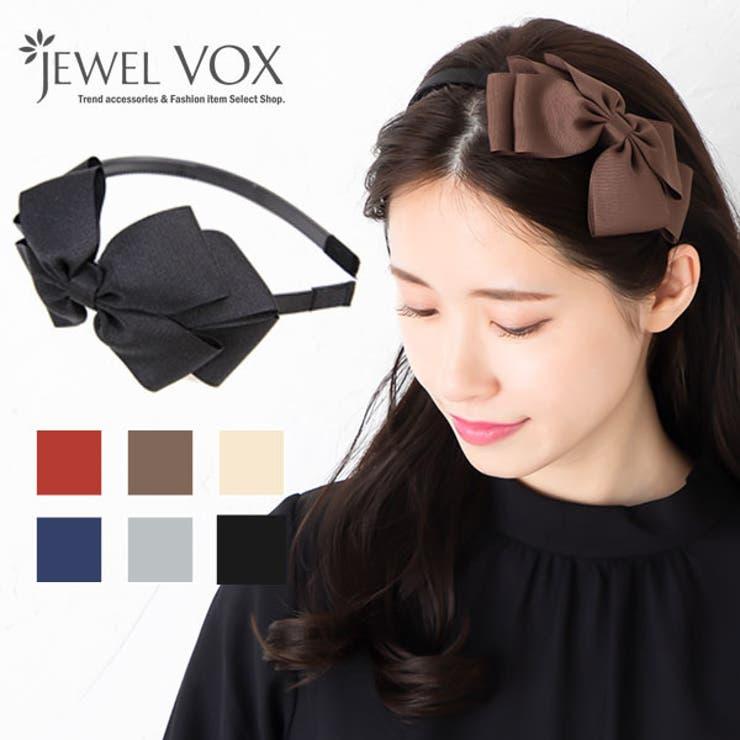 Jewel voxのヘアアクセサリー/カチューシャ | 詳細画像