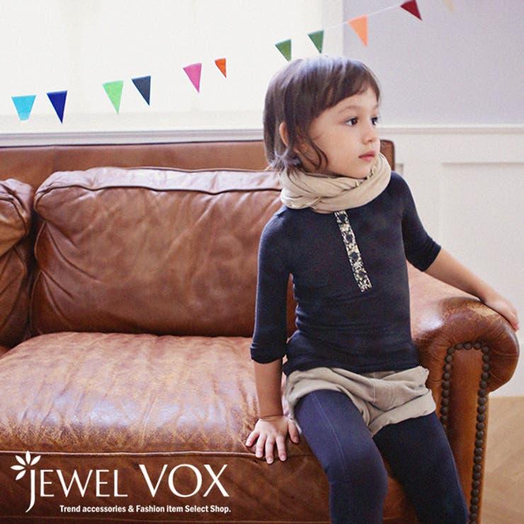 Jewel vox kidsの小物/マフラー | 詳細画像