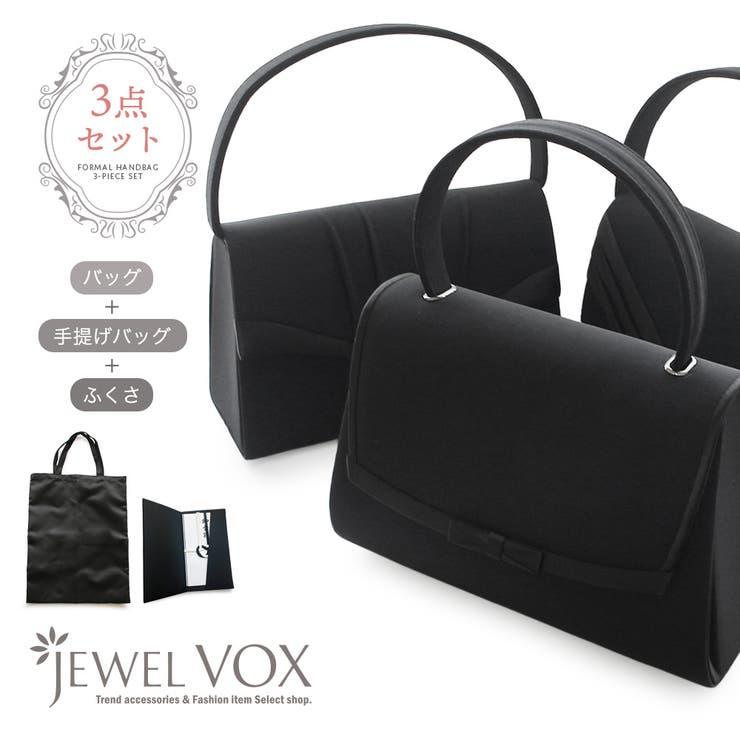 Jewel voxのバッグ・鞄/ハンドバッグ   詳細画像