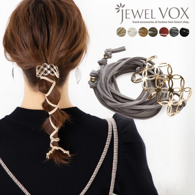 Jewel voxのヘアアクセサリー/ヘアゴム | 詳細画像