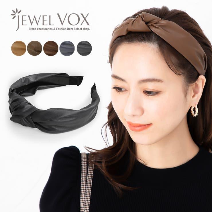 Jewel voxのヘアアクセサリー/カチューシャ   詳細画像