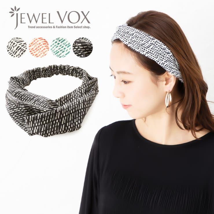 Jewel voxのヘアアクセサリー/ヘアバンド   詳細画像
