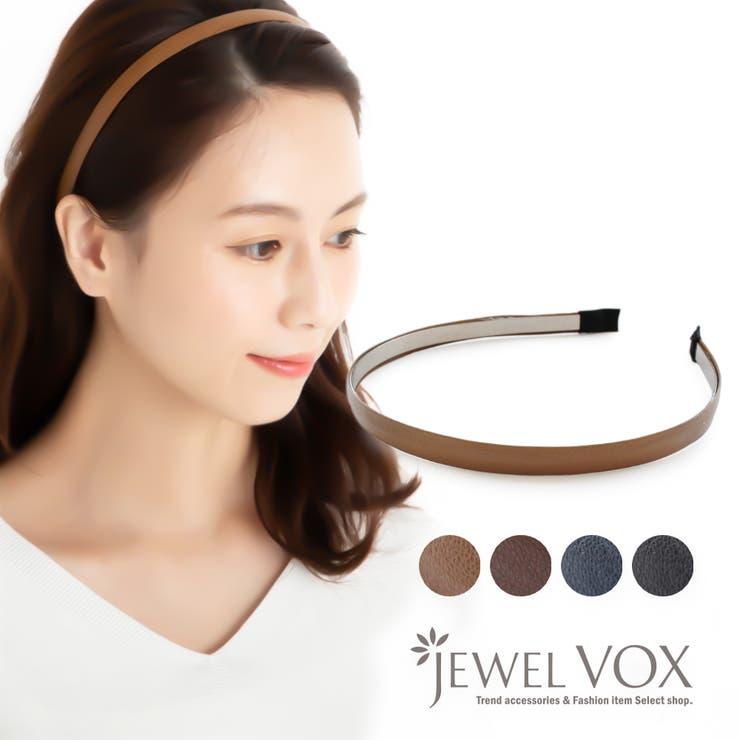 一部9月下旬予約商品 カチューシャ ヘアバンド | Jewel vox | 詳細画像1