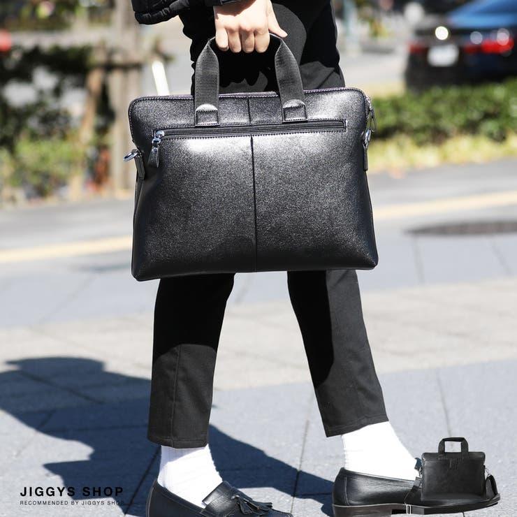 JIGGYS SHOPのバッグ・鞄/ビジネスバッグ | 詳細画像