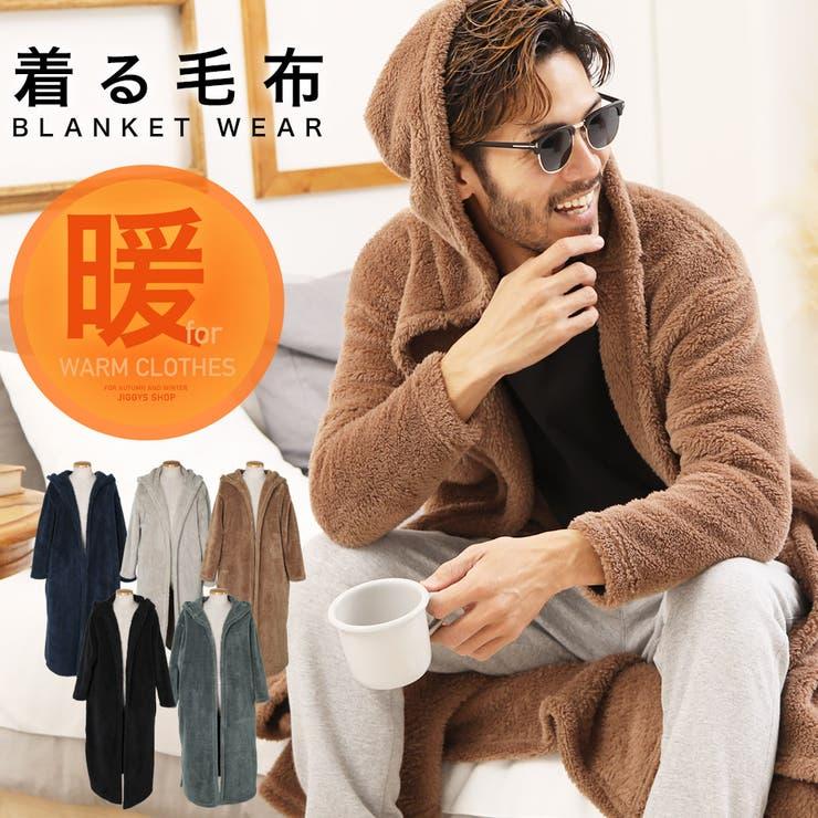 ◆着る毛布ボアフードコーディガン◆ | JIGGYS SHOP | 詳細画像1