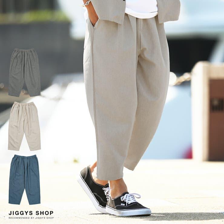 JIGGYS SHOPのパンツ・ズボン/パンツ・ズボン全般 | 詳細画像