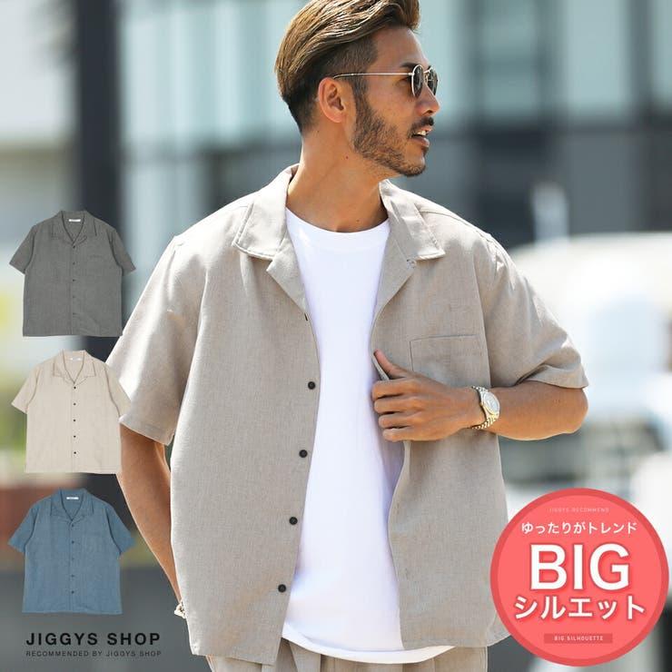 JIGGYS SHOPのトップス/シャツ   詳細画像