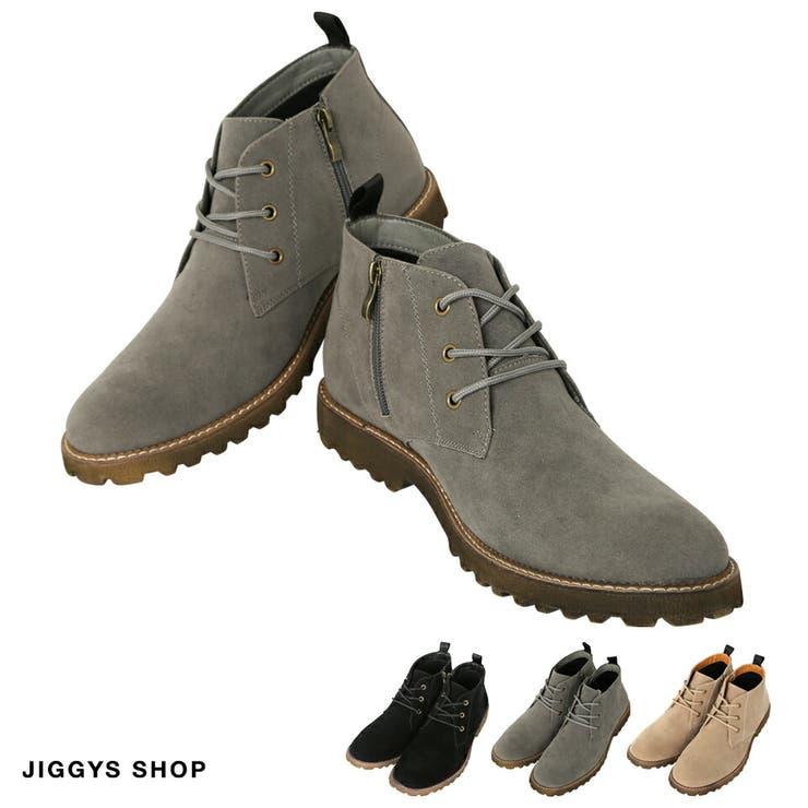 ◆Bracciano チャッカーブーツ◆ブーツ メンズ   JIGGYS SHOP   詳細画像1