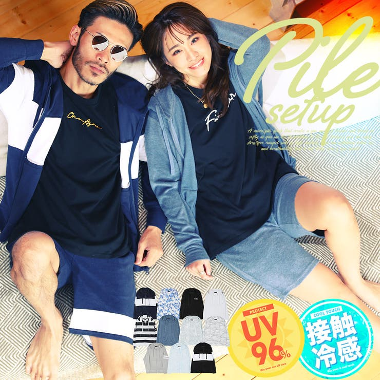 JIGGYS SHOPのスーツ・フォーマルウェア/セットアップ   詳細画像