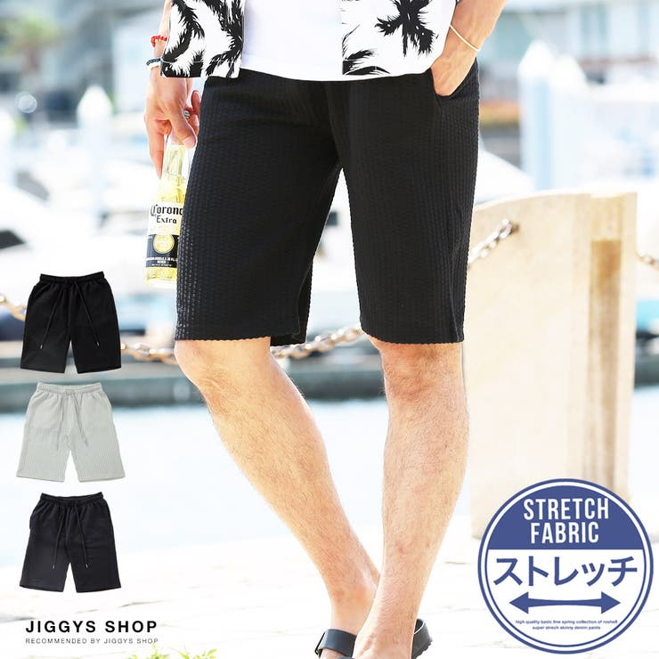 JIGGYS SHOPのパンツ・ズボン/ハーフパンツ | 詳細画像