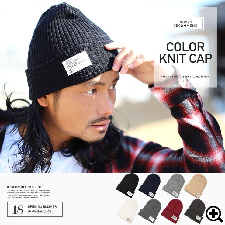 ◆roshell(ロシェル)テレコカラーニット帽◆お兄系Men'sニット帽メンズお兄系ニット帽帽子お兄系ファッションお兄レディース%OFFメンズファッションたけぞー | 詳細画像