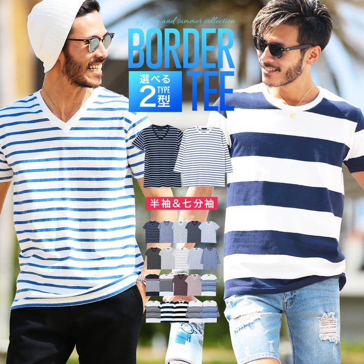 韓国 Tシャツ メンズ 夏服◆マルチボーダーTシャツ&7分袖◆ | JIGGYS SHOP | 詳細画像1