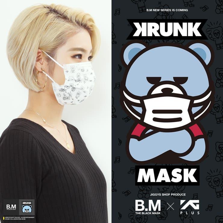 ◆KRUNKマスク◆5枚入り マスク 使い捨て KRUNK コラボマスク サージカル pm2.5 花粉 韓国 ファッション ウィルス予防 大きめ