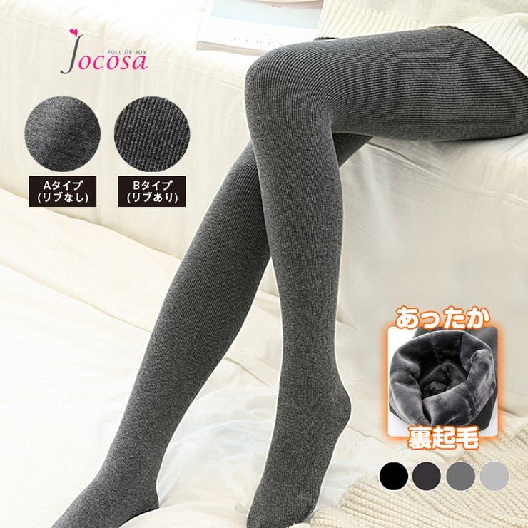 タイツ レディース 黒 ブラック グレー ダークグレー ライトグレー 極暖 裏起毛 毛布 カラータイツ 全4色 JOCOSA 8156   詳細画像