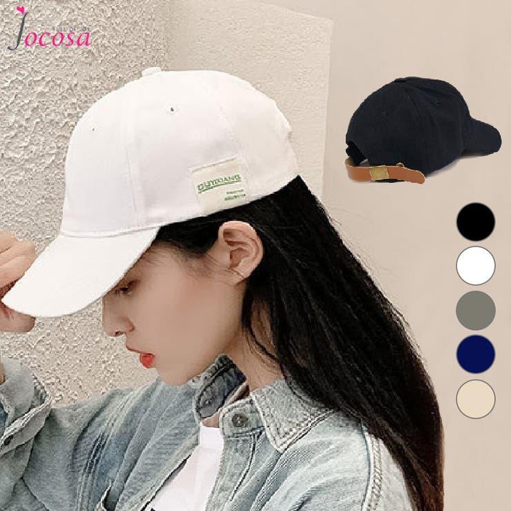 キャップ 帽子 レディース 無地 韓国 韓国ファッション ストリート ロゴ タグ ワンポイント アジャスター付き シンプル 春夏秋冬 新作  おしゃれ 大人 可愛い ブラック 黒 ホワイト 白 グレー ネイビー 紺 ベージュ フリーサイズ JOCOSA 8453 | 詳細画像