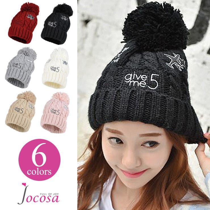 刺しゅうロゴ ニット帽 大きいボンボン付き 厚手 ニットキャップ 帽子 シンプル 秋冬 レディース 防寒対策 JOCOSA 8668
