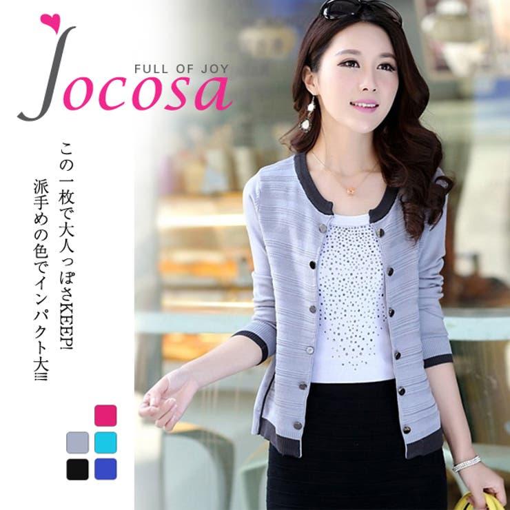 カーディガンアウターニット7色カラー豊富JOCOSA8302   詳細画像