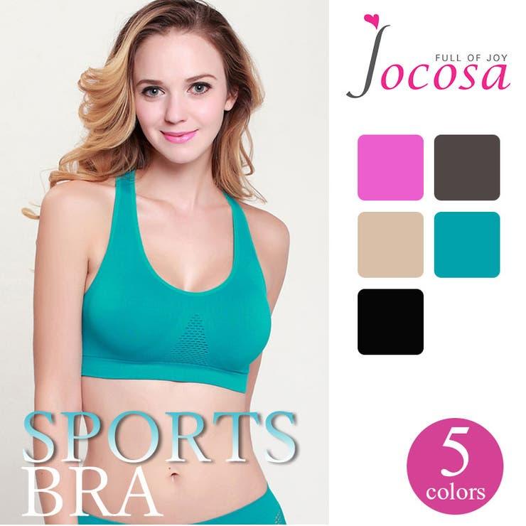 スポーツブラスポーツウェアレディースアンダーウェアランニングヨガジム5色JOCOSA8703 | 詳細画像