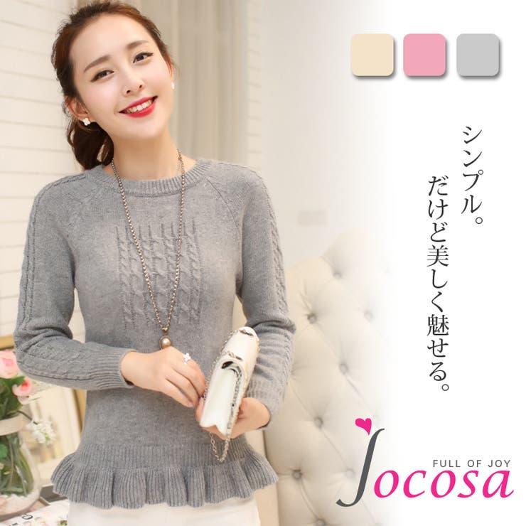 秋冬 セーター ニット 無地 フリル 3色  JOCOSA  8015 | 詳細画像