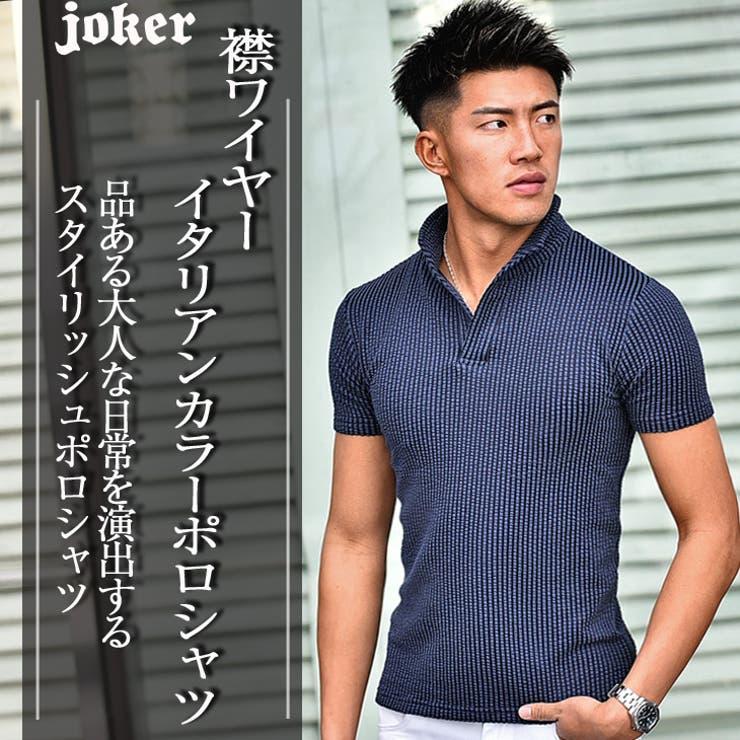 メンズ ポロシャツ ポロ   JOKER   詳細画像1