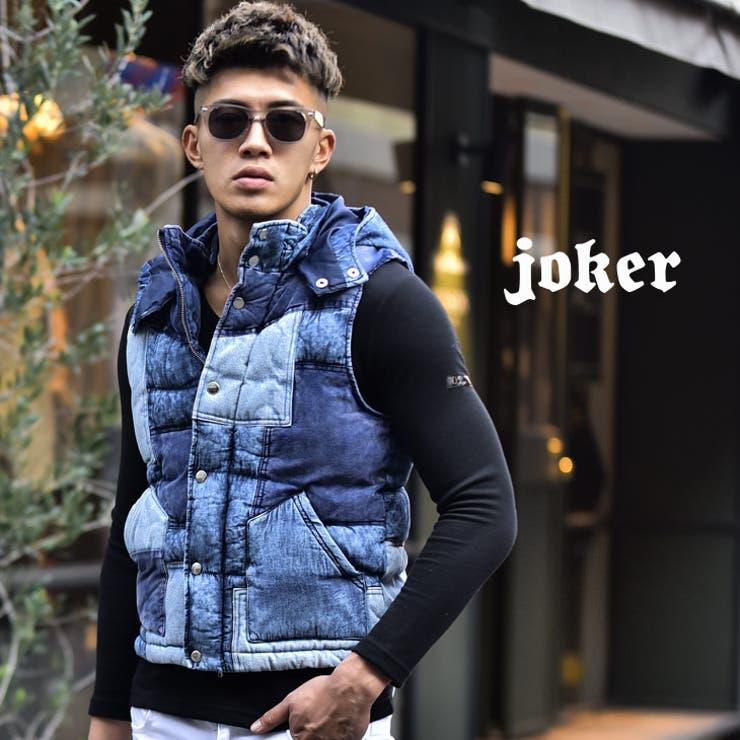 ベスト メンズ 中綿   JOKER   詳細画像1