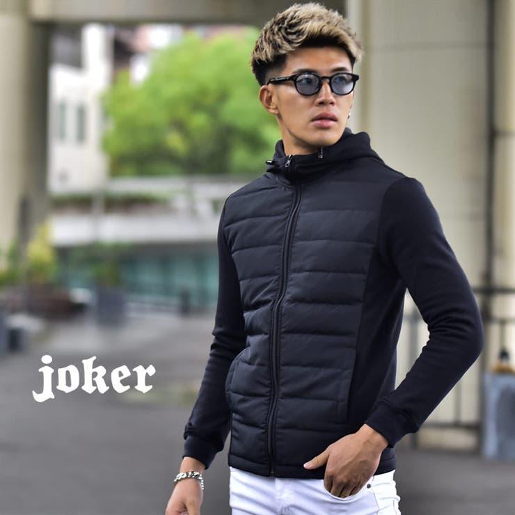 アウター メンズ ダウンジャケット   JOKER   詳細画像1