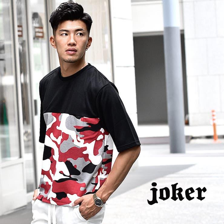 tシャツ メンズ 半袖 | JOKER | 詳細画像1