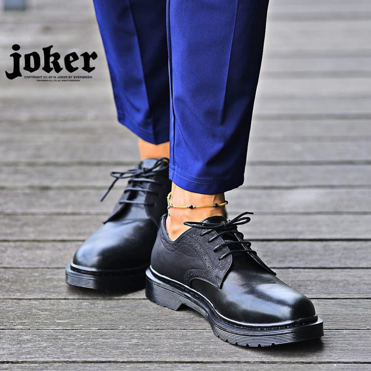 メンズ ブーツ メンズブーツ | JOKER | 詳細画像1