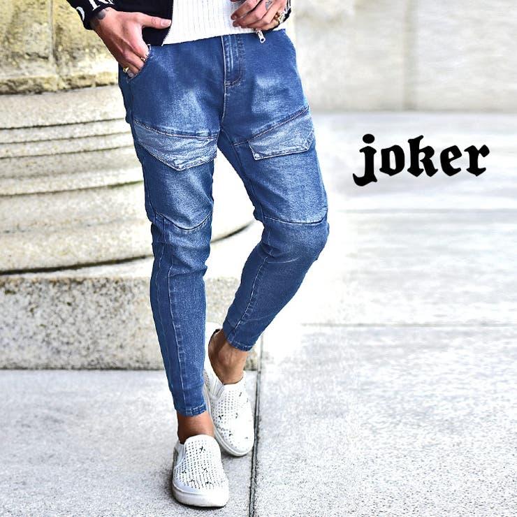 カーゴパンツ メンズ デニム | JOKER | 詳細画像1