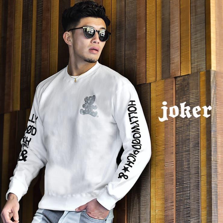 トレーナー メンズ おしゃれ | JOKER | 詳細画像1