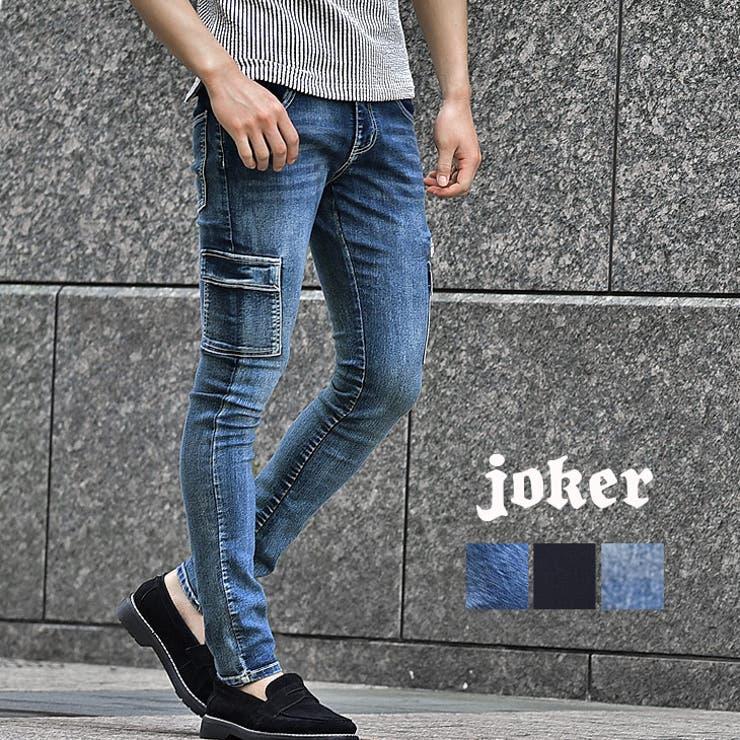 カーゴパンツ メンズ スリム | JOKER | 詳細画像1