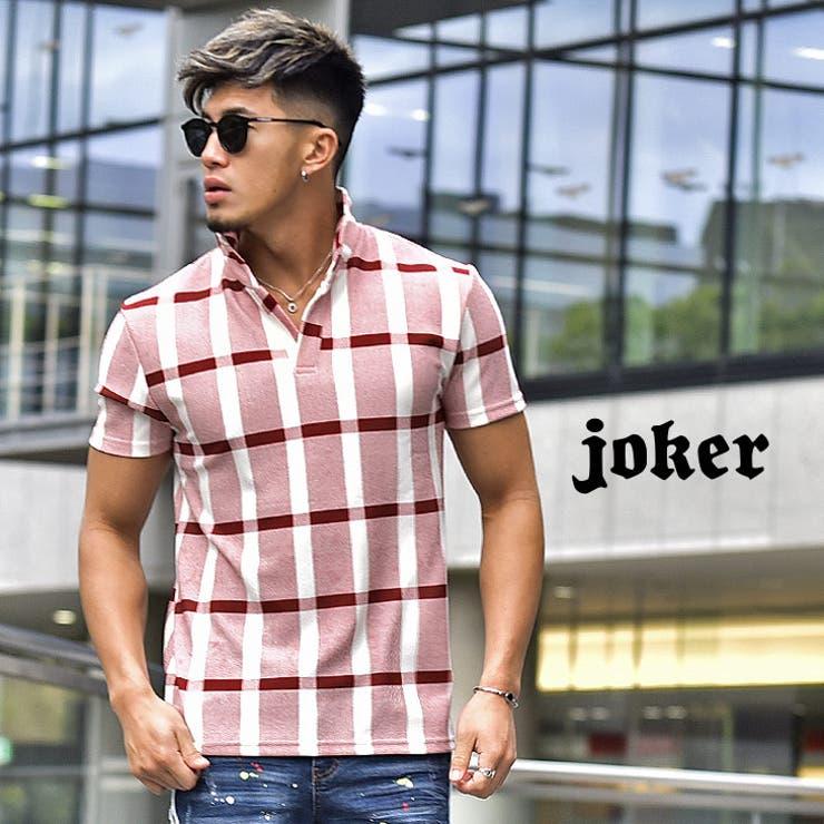 ポロシャツ メンズ 半袖   JOKER   詳細画像1