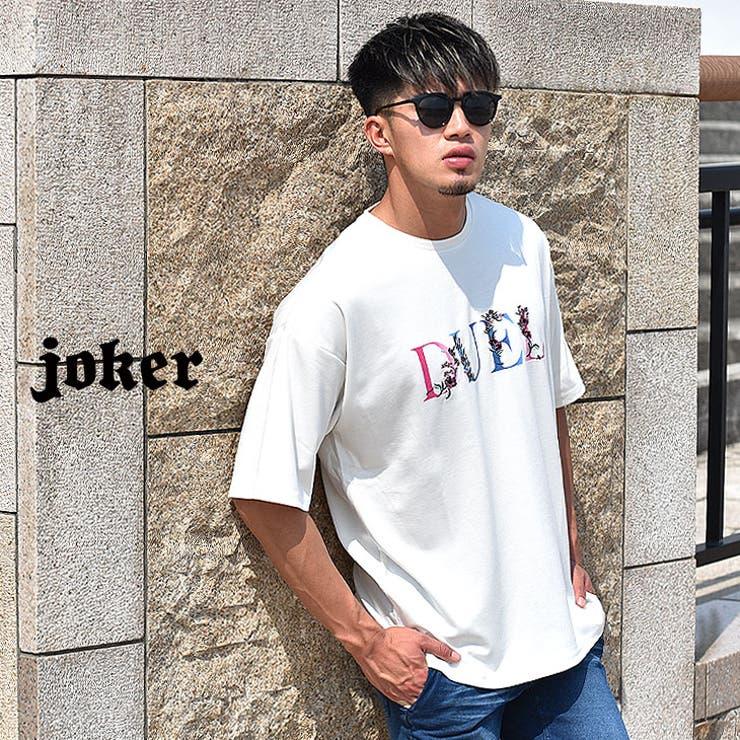 Tシャツメンズオーバーサイズゆったりビッグtシャツビックシルエットおしゃれ半袖カットソー半袖Tシャツクルーネック夏夏服夏物花柄ちょいワル大きいサイズLLXLオラオラ系白黒大きいサイズ韓国ファッション | 詳細画像