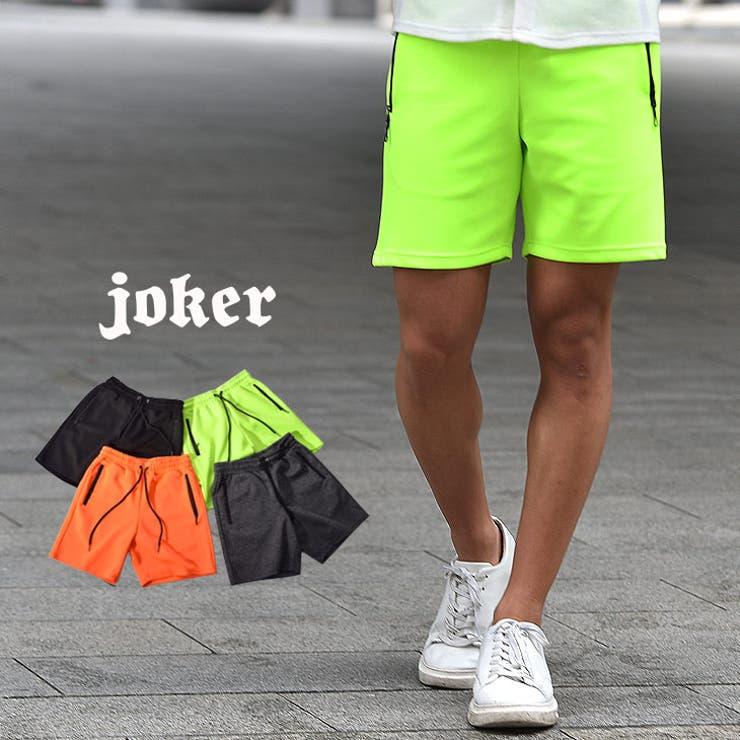 ハーフパンツ メンズ ショーツパンツ   JOKER   詳細画像1