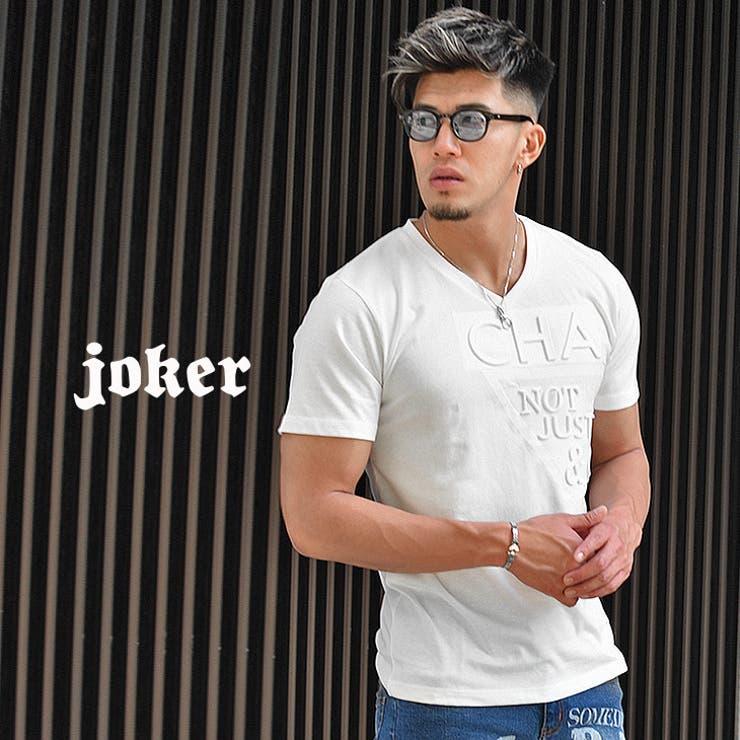 Tシャツ メンズ Vネック   JOKER   詳細画像1