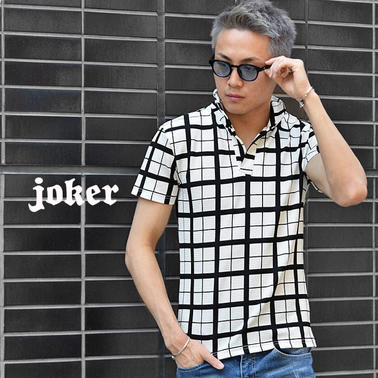ポロシャツ メンズ イタリアンカラー   JOKER   詳細画像1