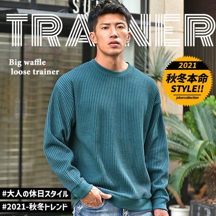韓国 メンズ ストリート系 | JOKER | 詳細画像1