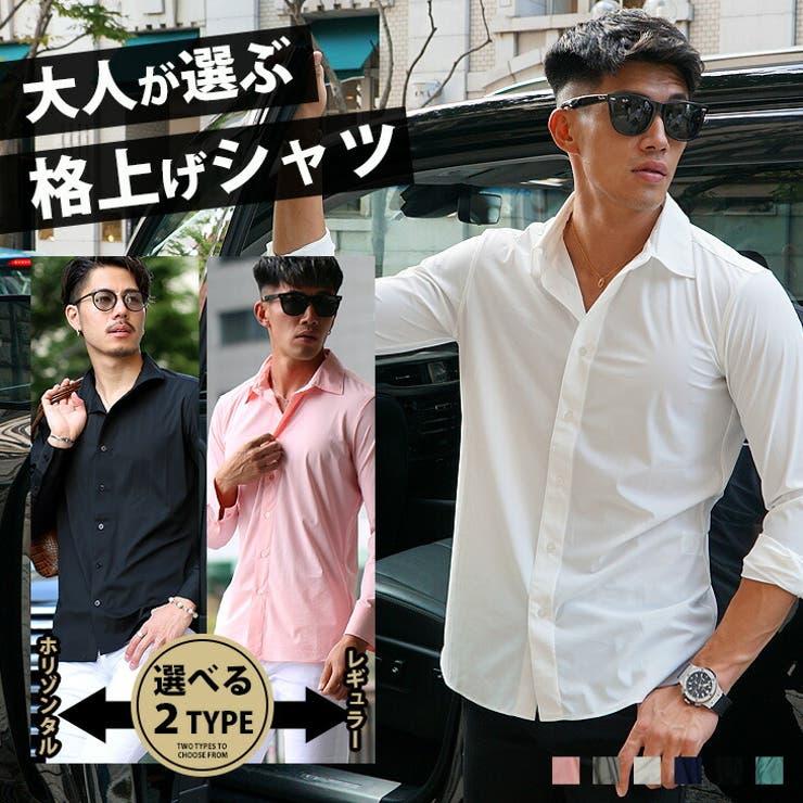 スーパーストレッチシャツ メンズ 長袖シャツ | JOKER | 詳細画像1