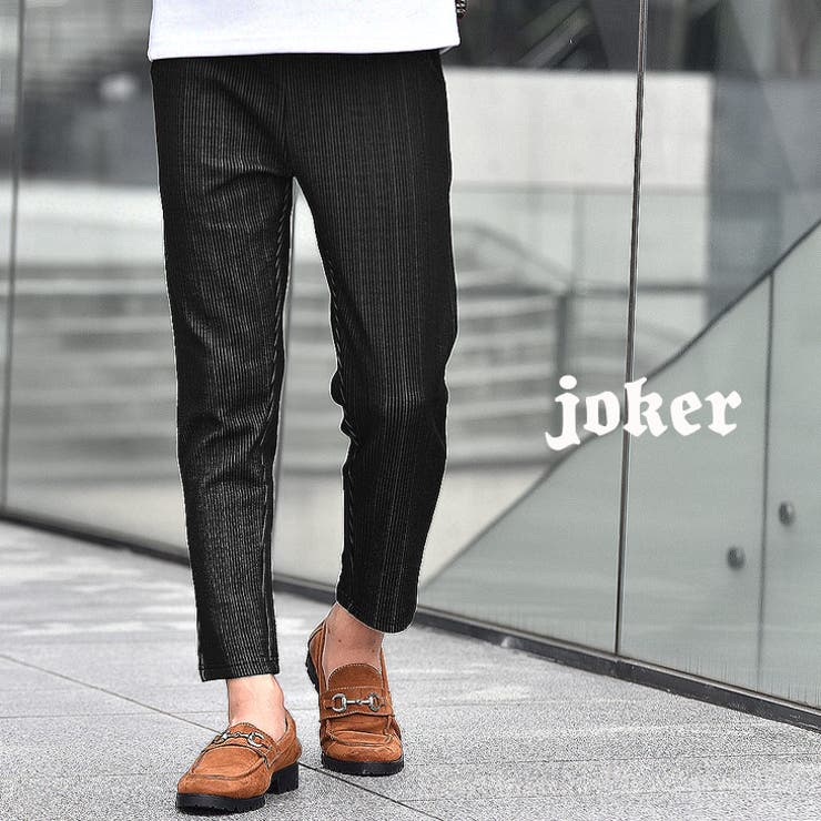 テーパードストライプスラックス スラックス メンズ | JOKER | 詳細画像1